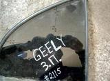 Дверное стекло Geely Emgrand